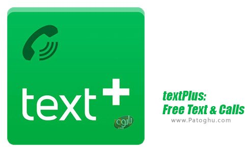 textplus pc